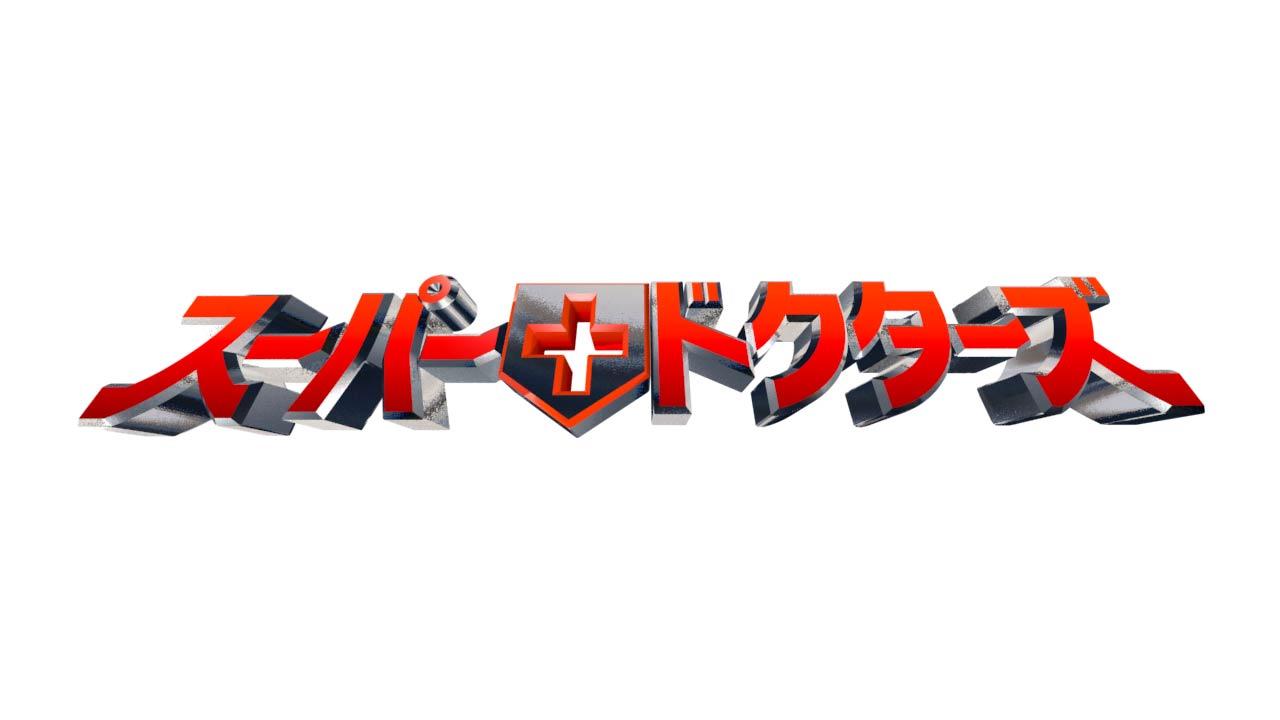 TBS「スーパードクターズ」で話題!驚きの日帰り手術「スーパーグルー治療」とは?!